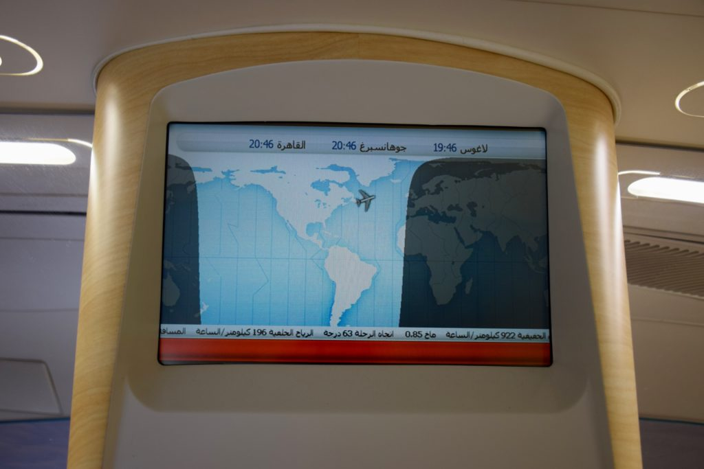 Emirates A380 First Class Shower Spa - Route Map