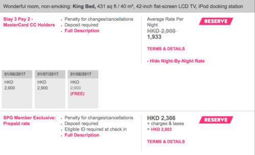 """The """"3rd night free"""" promo amounts to a ~20% discount in W Hong Kong"""